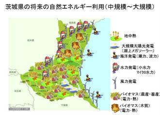 ibaraki_MAP_image
