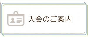 SIDE_02_004