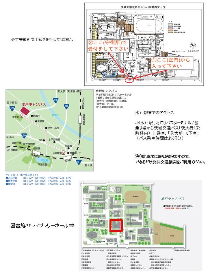 seminar_161209_b